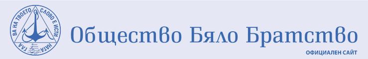 https://beinsadouno.org/